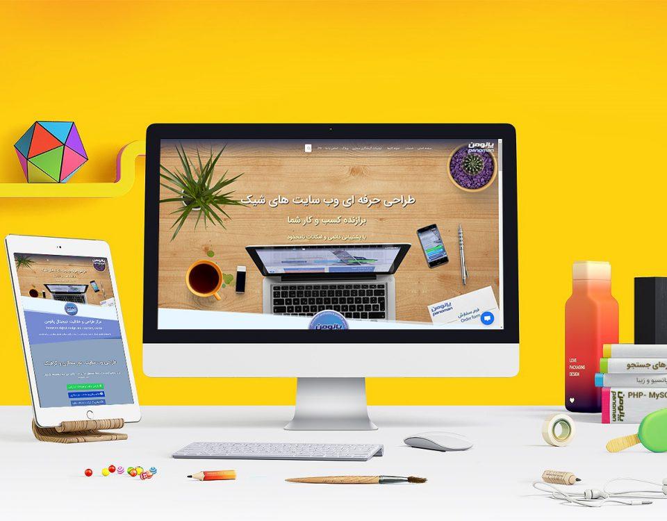 طراحی سایت رشت